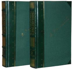 В. Распутин, Собрание сочинений в 2-х томах